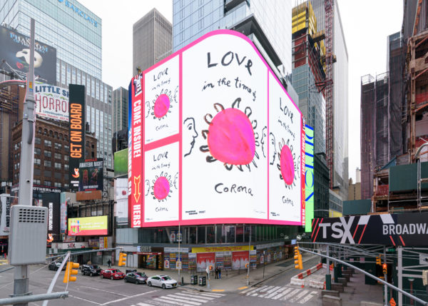 A public service announcement created by Maira Kalman that'll appear on Times Square's digital screens. Photo by Ian Douglas. Photo courtesy of Times Square Arts